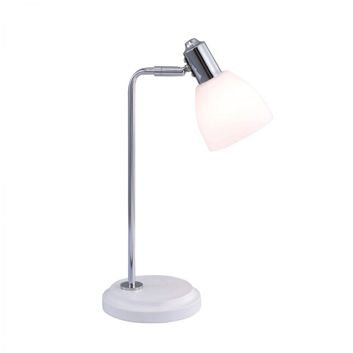 HALO DESIGN Bordlampe vibe